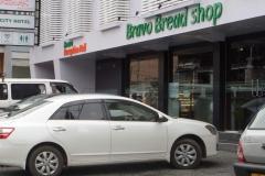 bravo-bread-shop